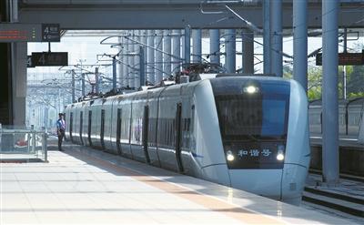 全球首条环岛高铁30日在海南贯通运营